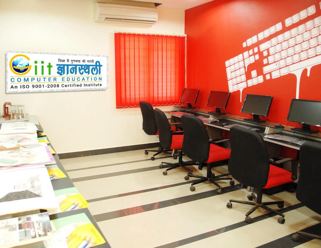 GIIT Computer Institute